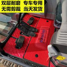定制三一挖掘机脚垫大小钩机驾驶室垫子防脏防滑毯子挖机全包脚垫