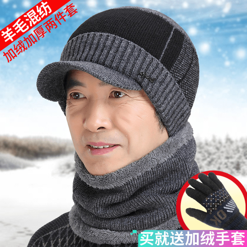Wool hat warm middle aged and old mens Hat Winter Ear Protection Wool Hat Plush thickened fathers hat knitted old mans hat