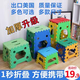 塑料可折叠凳子便携式户外儿童小椅子加厚火车小板凳高凳简易家用