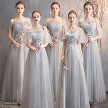 姉妹グループ宴会イブニングドレスドレスの灰色の花嫁介添人ドレス2019新しい花嫁介添人ドレスの妖精の気質の長いセクション
