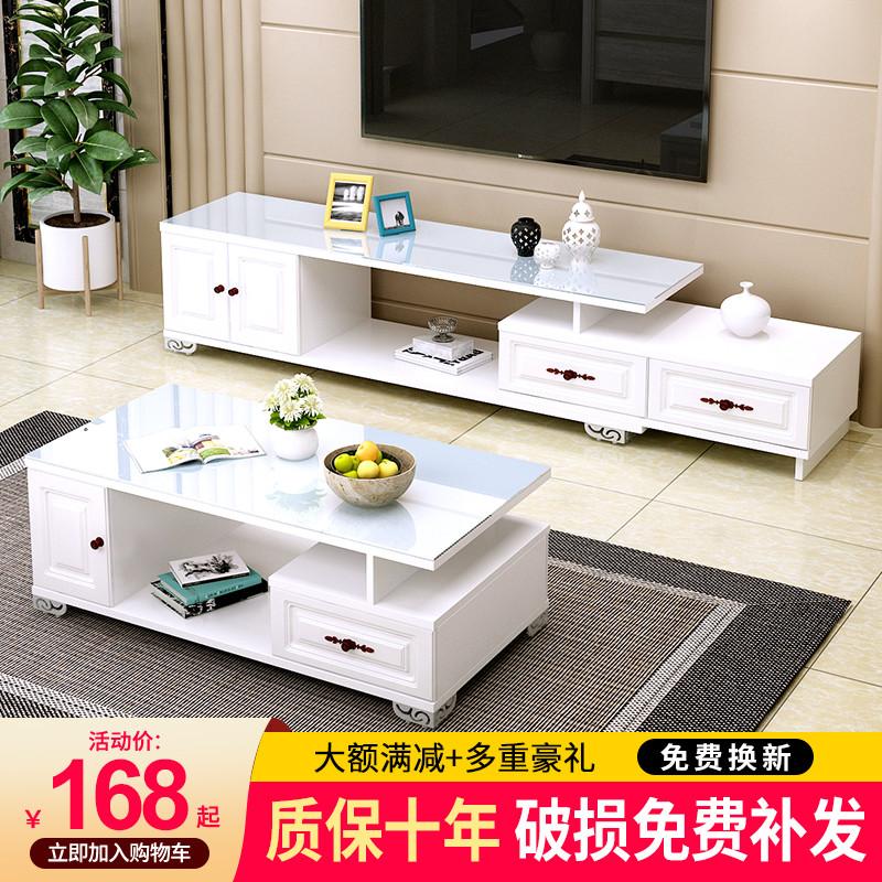 欧式电视柜茶几组合现代简约小户型家用客厅地柜墙柜可伸缩电视柜