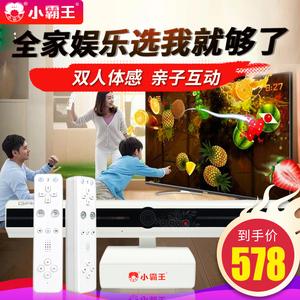 小霸王体感游戏机高清智能4K电视家用G80双人无线手柄健身娱乐亲子互动怀旧款老式感应运动ps手柄街机电玩
