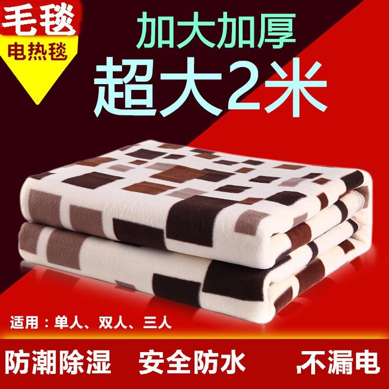 Одеяла с электрообогревом Артикул 562364239557
