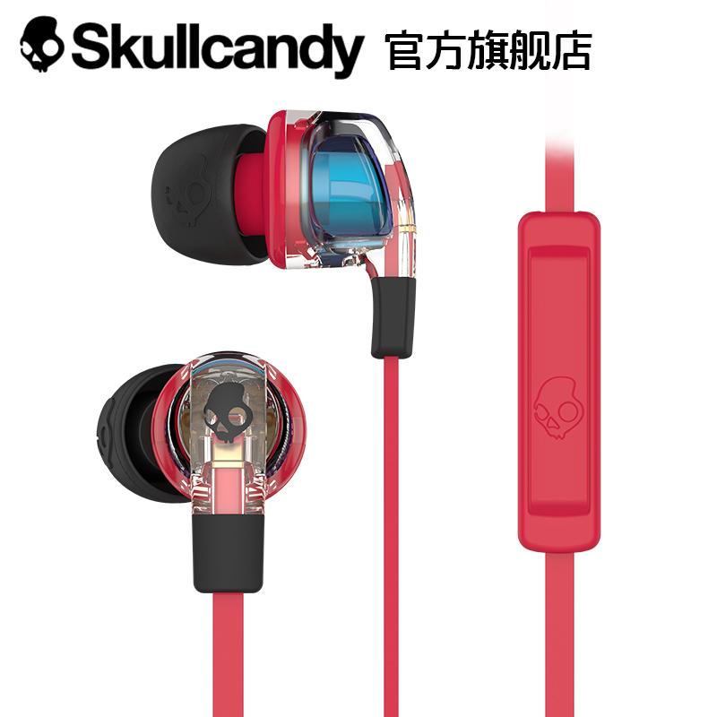 skullcandy Smokin Buds 2骷髅头耳塞式耳机入耳式线控男女生通用