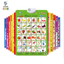 有声拼音挂图水果数字挂图早教启蒙宝宝认知挂图幼儿童玩具识字