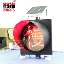Solar yellow flash lamp red slow word yellow LED warning lamp solar flash lamp traffic warning flash light