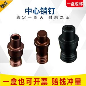 刀具配件 销钉 MCT513/617数控 车刀刀杆配件/刀垫螺丝 紧固刀片
