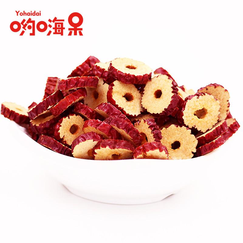 新疆红枣圈500g*2若羌无核红枣干泡茶干吃磨粉酥脆零食灰枣红枣片