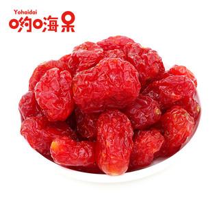 Сушёные помидоры черри,  Святой женщина фрукты сухой 500g синьцзян специальный свойство помидор сухой малявка красный хурма сухой фрукты засахаренный оригинал случайный нулю еда масса, цена 144 руб