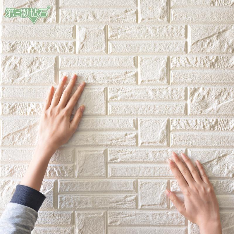 3d立体自粘砖纹翻新客厅创意背景墙券后12.80元