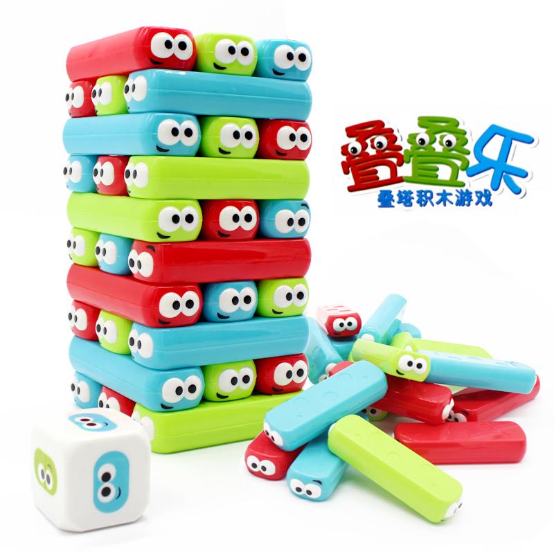 数字叠叠高积木成人版抽抽乐儿童益智堆堆乐层层叠互动亲子玩具