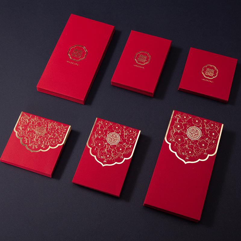 Конверты для Китайского нового года Артикул 601487169789