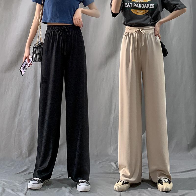 冰丝阔腿裤女春秋高腰垂感黑色宽松夏季薄款拖地休闲直筒坠感长裤