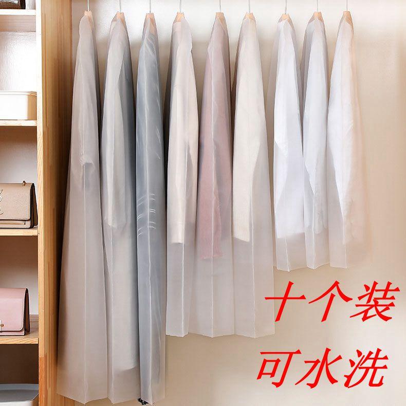 Household clothes dust cover hanging bag moisture-proof JK skirt coat full closed transparent cover Lolita dust bag