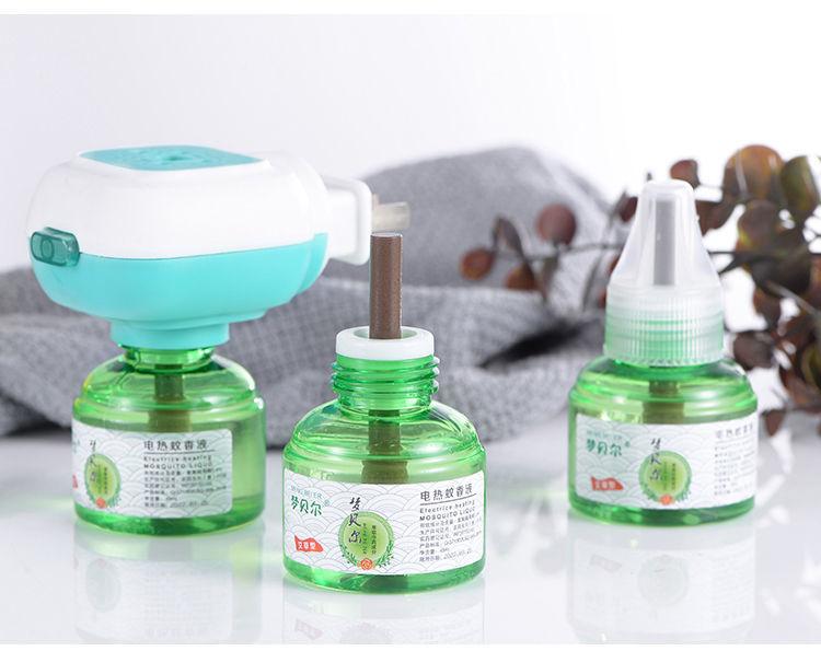 蚊香液无味插电加热器电蚊香液驱蚊液驱蚊水家用婴儿套装补充液