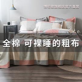 不起球纯棉老粗布土大炕单榻榻米床单单件加厚棉麻双人帆布三件套图片