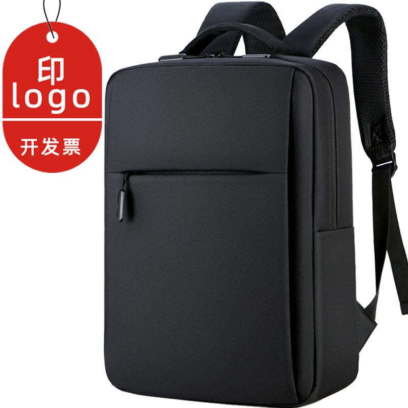 Custom commuter backpack logo womens computer bag business backpack mens work bag student schoolbag Japanese Department