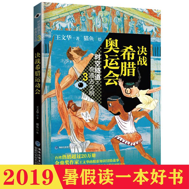 Коллекции олимпийской тематики  Артикул 595046226158