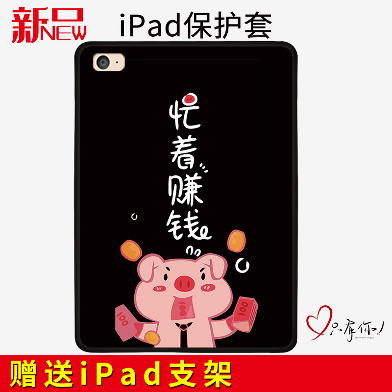适用ipadair3保护套ari3苹果10.5英寸2019新款pad por10.5套A2152,可领取元淘宝优惠券