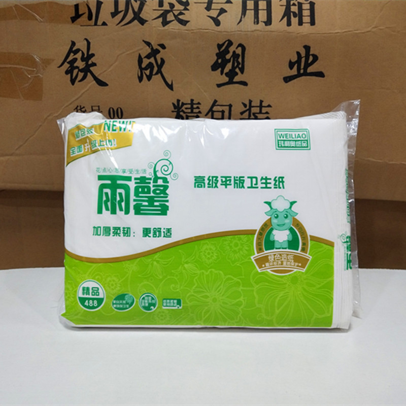Yuxin advanced flat toilet paper native wood pulp household paper toilet paper thickened, not easy to break, flexible fine straw paper