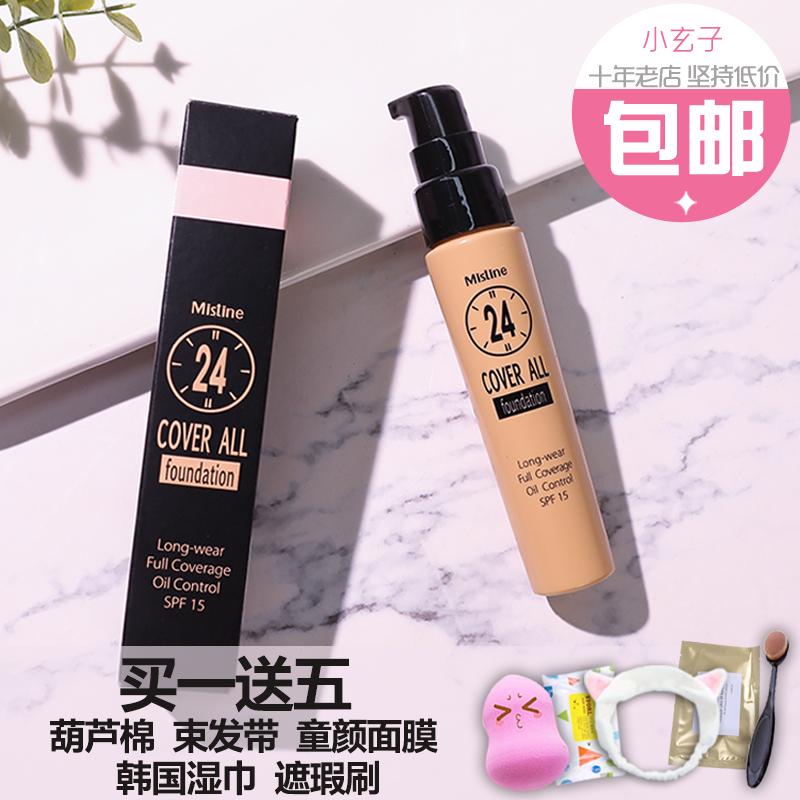 包邮泰国Mistine粉底液 24小时不易脱妆保湿 自然服帖
