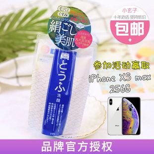 日本pdc 碧迪皙豆腐豆乳洗颜洁面乳 酒粕补水保湿提亮控油洗面奶