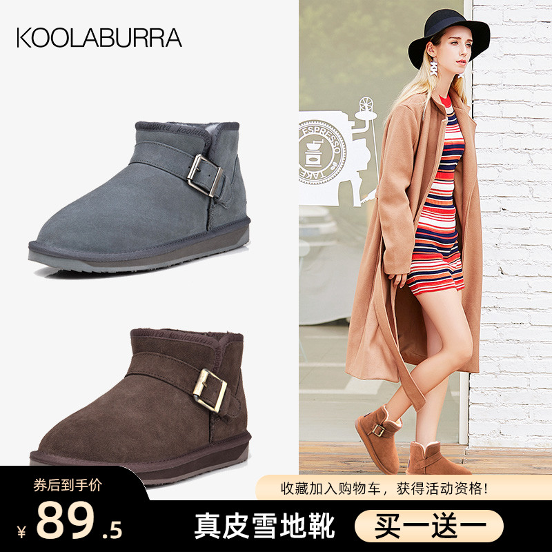 Koolaburra snow boots womens Short Boots Mens and womens lovers Leather short tube winter boots winter warm womens Boots