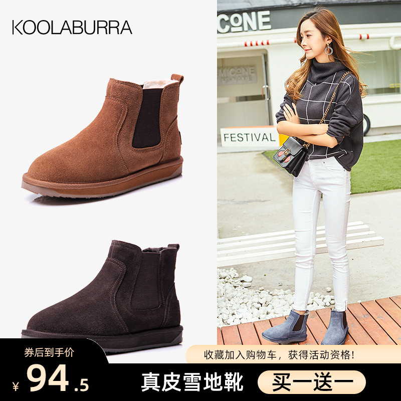 Koolaburra snow boots womens short tube winter flat bottom short boots leather frosted thickened Chelsea boots womens Boots