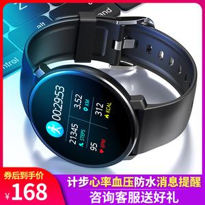 华为通用时尚多功能运动手环男测血压心率健康圆屏跑步计步蓝