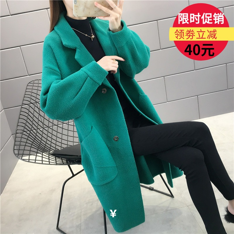 Mink cashmere overcoat womens new mid length large size sweater cardigan temperament suit collar woollen jacket in autumn and winter 2020