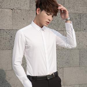 秋冬白襯衫男長袖韓版修身免燙商務休閑抗皺寸衫青年白襯衣職業裝