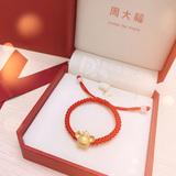 新款香港周大福生肖小金鼠皇冠鼠宝宝婴儿999转运珠红绳手链满月