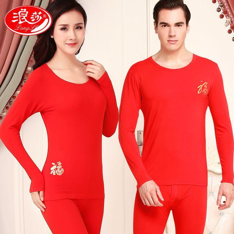 浪莎男女士大红色内衣套装 本命年纯棉秋衣秋裤 女式结婚喜庆装