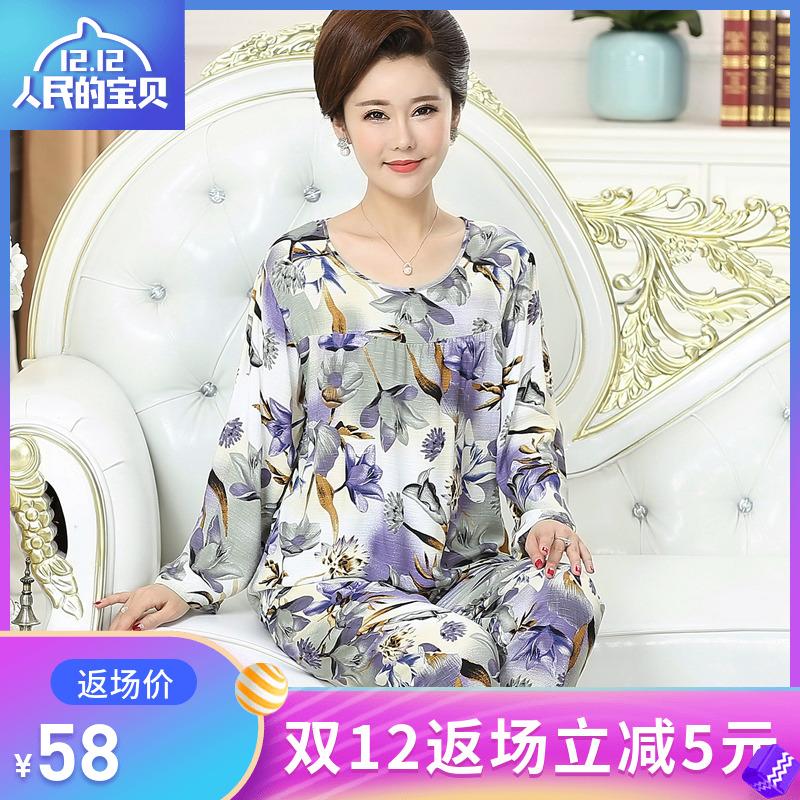 竹节棉绸中老年妈妈睡衣女秋长袖纯绵绸妇女装夏可外穿家居服套装