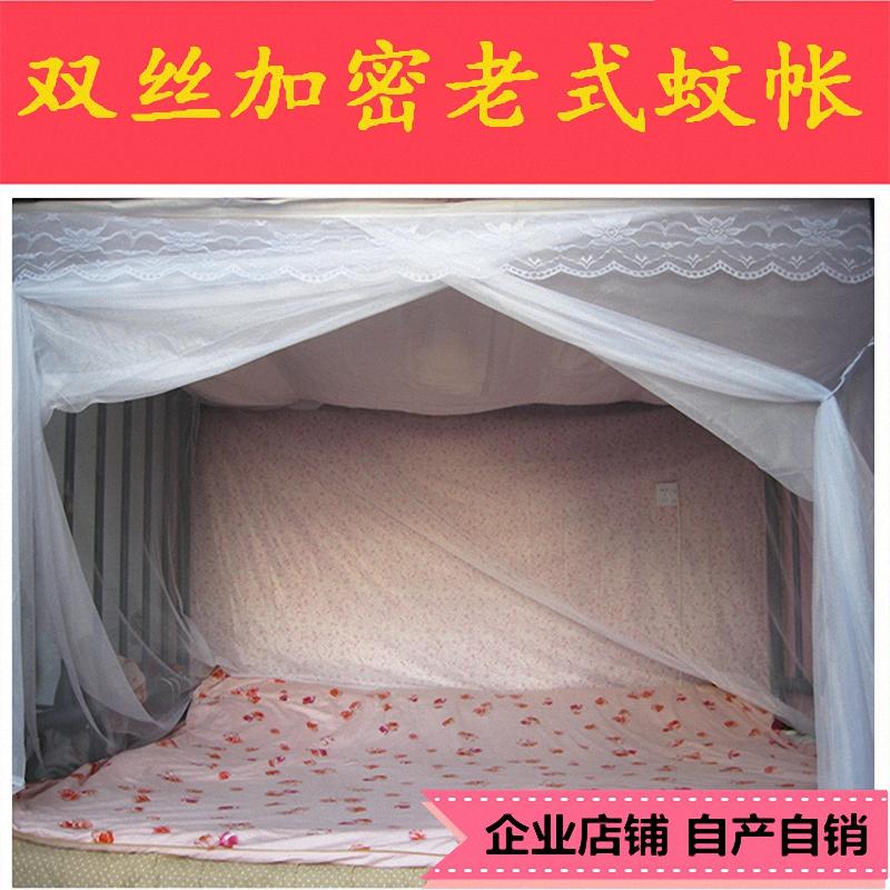 夏天蚊��1.8m床�坞p人�鹘y老式1.5米床�伍_�T老款加密加厚家用1.2