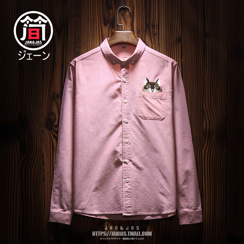 Japanese fashion brand shirt mens long sleeve stand collar solid color animal pattern personalized fashion shirt with autumn and winter fashion on the inside and outside