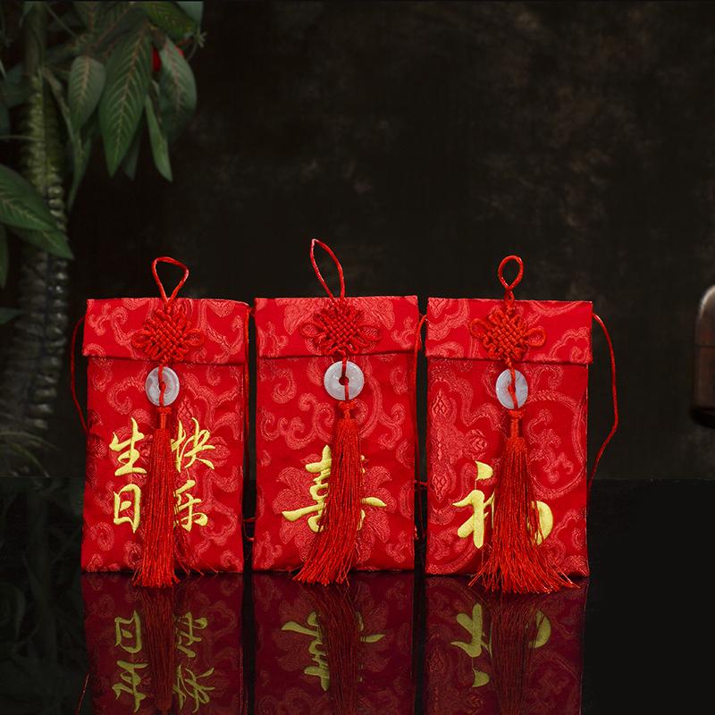 刺绣布艺红包结婚生日快乐满月福字长绳万元锦缎创意大包邮热销15件假一赔十