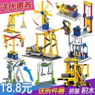 小颗粒机械齿轮拼装 积木教育电动科技益智创新科普男女孩儿童玩具