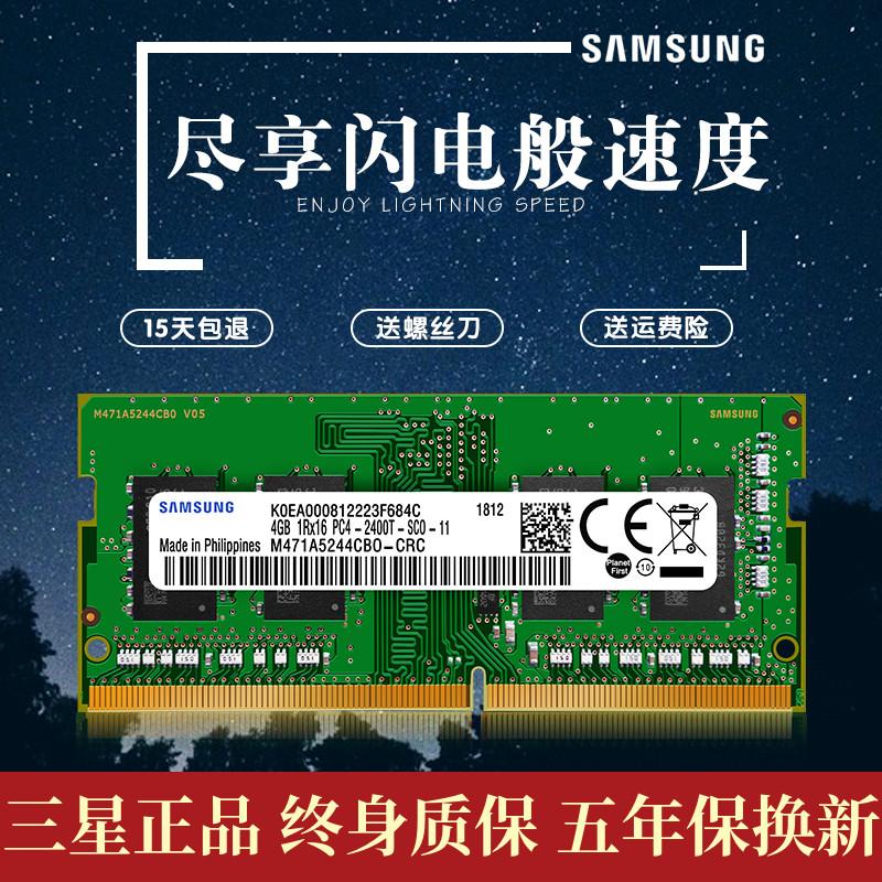 Оперативная память для ноутбуков Артикул 585423911845
