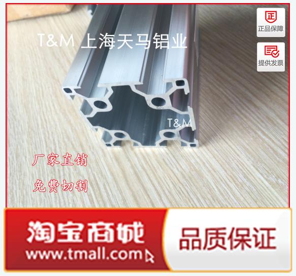 Алюминиевые материалы Артикул 25574960316