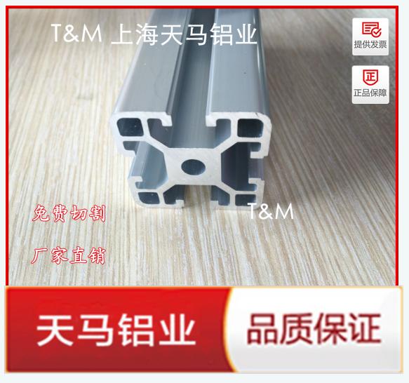 Алюминиевые материалы Артикул 18677921719