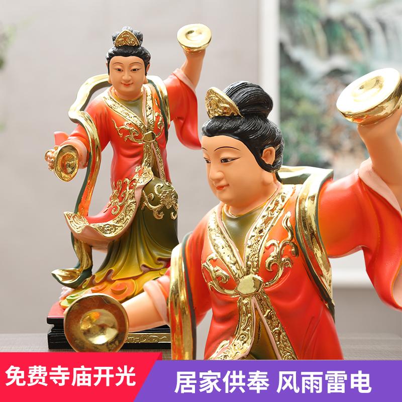 Статуи идолов Артикул 600407473509