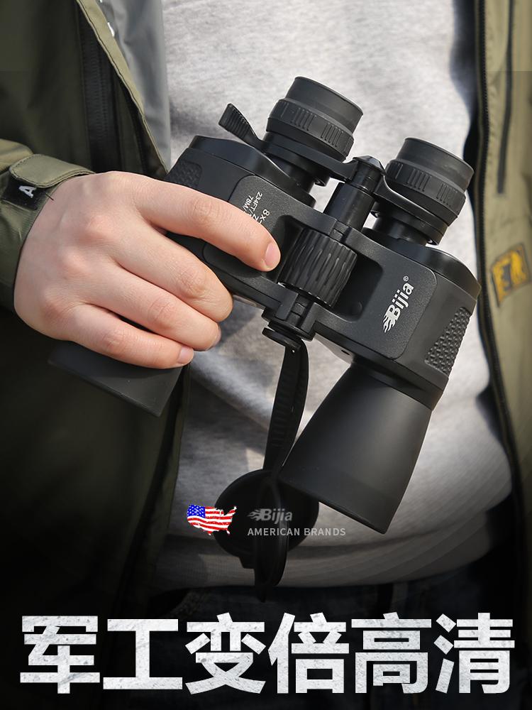 望远镜军事用高倍高清夜视专业双筒美国户外军超远望眼镜人体100