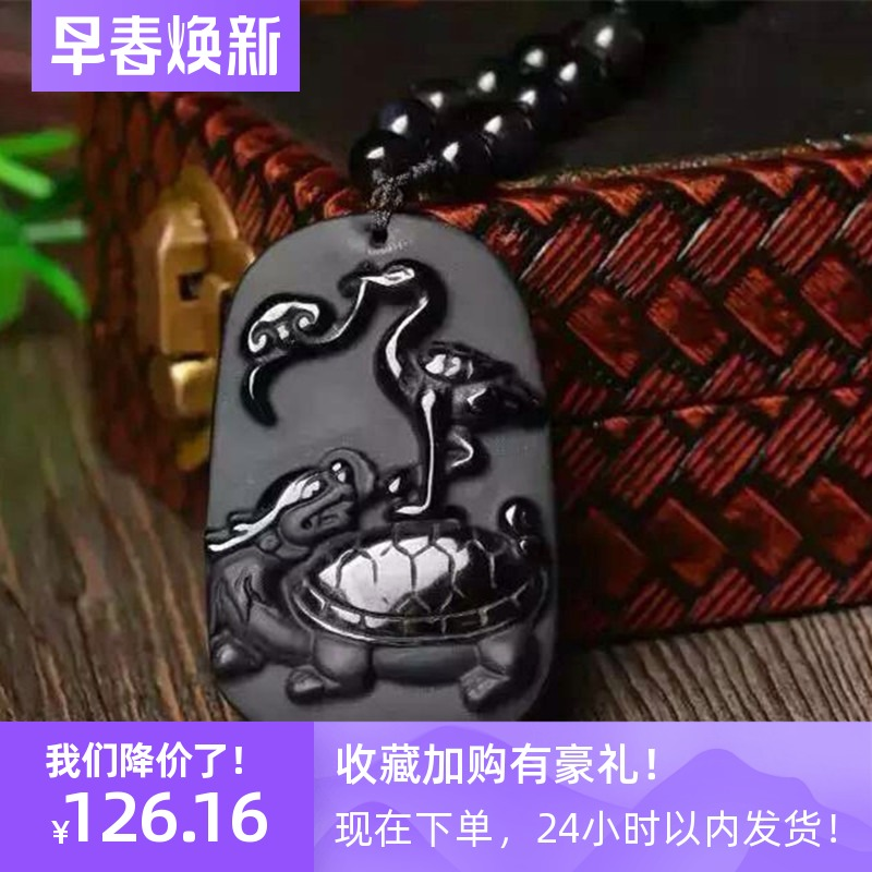 High school entrance examination gift blessing artifact god beast Kaiguang Obsidian dominating dragon Turtle Pendant Necklace