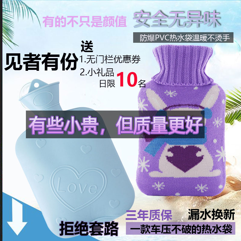 Hot water bag water injection female warm stomach dysmenorrhea portable mini size baby hot compress to prevent flatulence baby colic