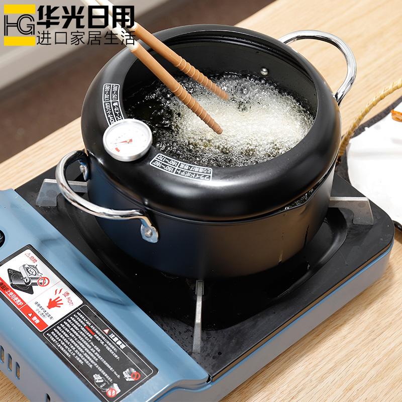 Иморт из японии домой масло жарить горшок газ кухня s противо всплеск небольшой жарить горшок жарить курица нога крылья железо горшок с температурой считать