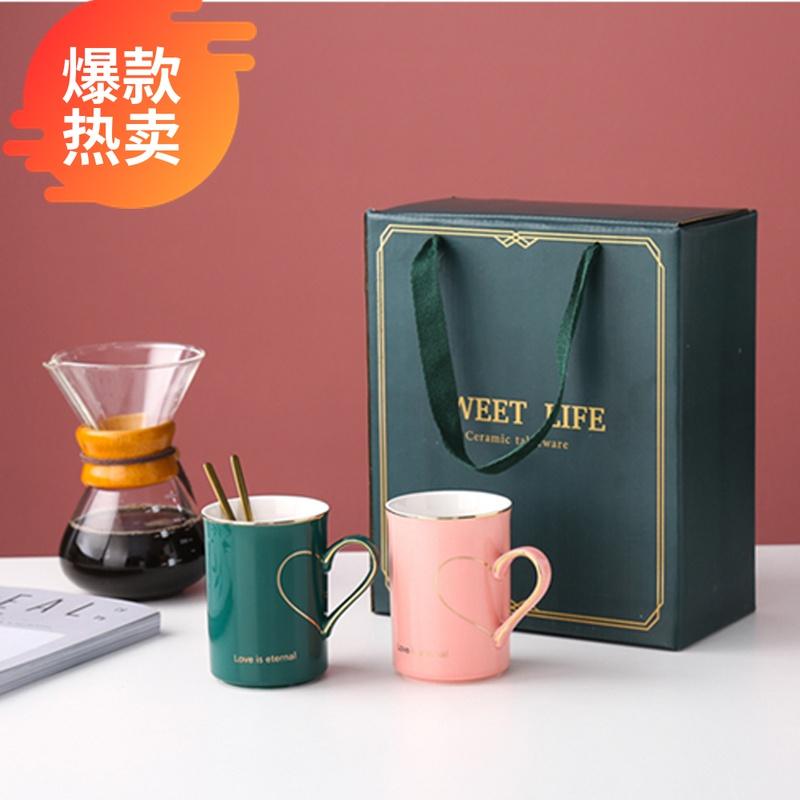 陶瓷情侣爱心对杯带盖简约情人节送礼礼物盒装创意花茶杯马克杯子