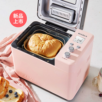 Bertrand PE8890 Toaster Home fully automatic sprinkle fruit multifunctional intelligent baking toast meat pine ice cream Machine