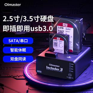 机笔记本电脑外接机械雷电ssd固态硬盘底座盒子 移动硬盘盒2.5 3.5英寸通用移动硬盘座外置读取双盘位sata台式