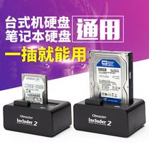 移動硬盤盒2.53.5英寸通用移動硬盤座usb3.0外置讀取雙盤位臺式機筆記本電腦外接機械ssd固態硬盤底座盒子